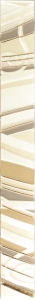 4.8*40 CARIOCA BEIGE, juostelė Paveikslėlis 1 iš 1 237751002952