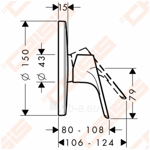 Dekoratyvinė dalis dušo maišytuvo HANSGROHE Focus Paveikslėlis 2 iš 2 270721000555