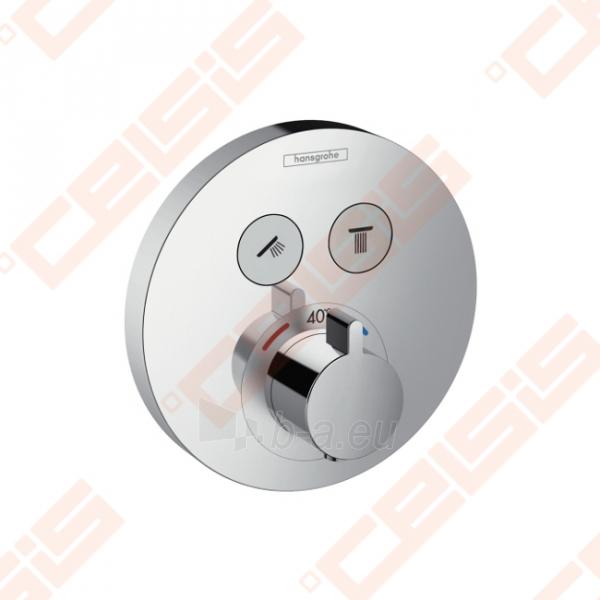 Dekoratyvinė dalis termostatiniam dušo maišytuvui HANSGROHE Select S dviems taškams Paveikslėlis 1 iš 4 270721000589