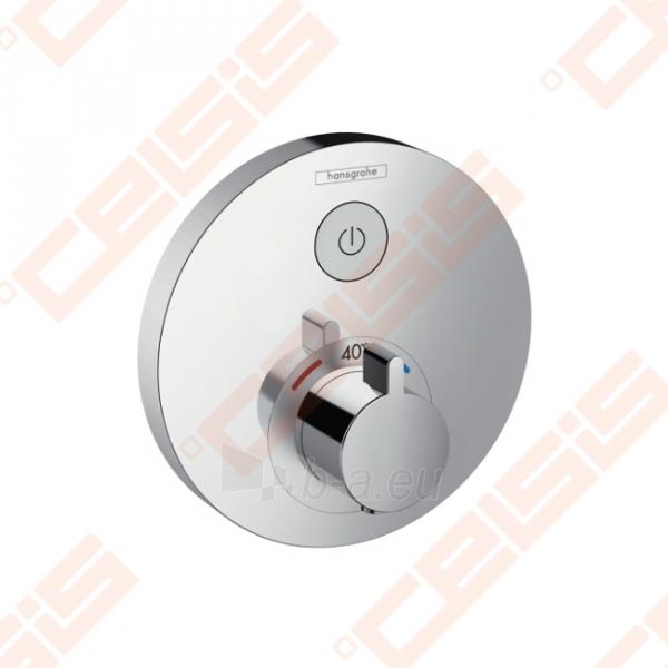 Dekoratyvinė dalis termostatiniam dušo maišytuvui HANSGROHE Select S Paveikslėlis 1 iš 2 270721000588