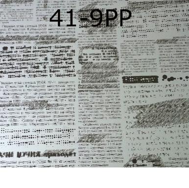 Dekoruota dailylentė 250 mm. 41- 9PP Paveikslėlis 1 iš 1 237714000525