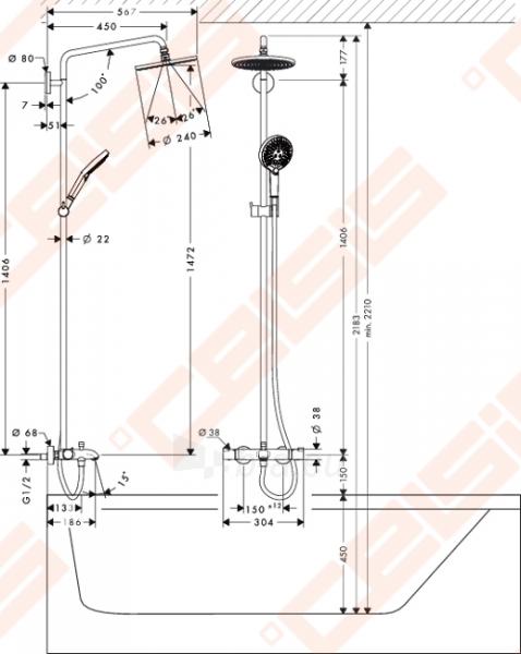 Dušo komplektas HANSGROHE Raindance Select S 240 su termostatiniu vonios maišytuvu Paveikslėlis 2 iš 2 270721000744