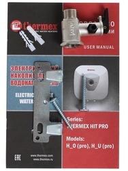 Elektrinis vandens šildytuvas Thermex H 10-U PRO mažas, 1,5 kW Paveikslėlis 7 iš 7 310820253690