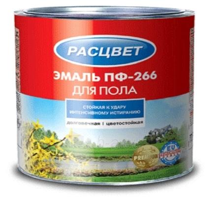 emalė grindims geltona-ruda 0,9kg Paveikslėlis 1 iš 1 236550000025