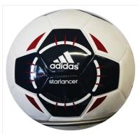 Futbolo kamuolys Adidas B41452 Paveikslėlis 1 iš 1 310820101615