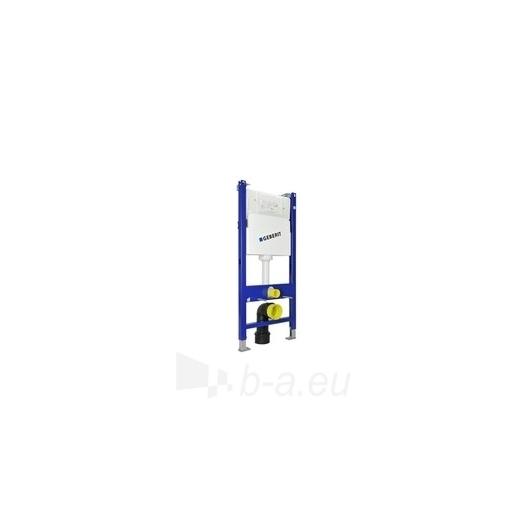 GEBERIT DUOFIX BASIC potinkinis WC bakelis su rėmu Paveikslėlis 1 iš 2 270740000034