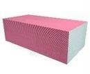 Ģipškartona plākšņu Knauf RED GKB 15mm  1200 x 2600 mm (3 kv. m) Paveikslėlis 1 iš 1 237350000086