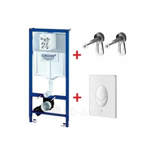 Grohe potinkinis WC rėmas Rapid SL 3in1 Paveikslėlis 2 iš 6 270790200187