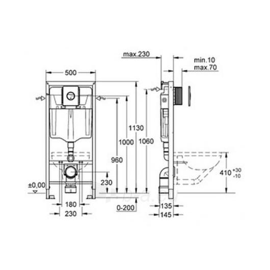 Grohe potinkinis WC rėmas Rapid SL 4in1 Paveikslėlis 6 iš 6 270790200188