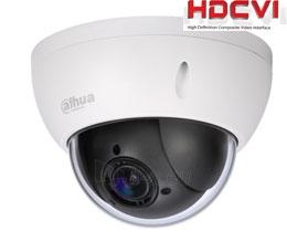 HD-CVI valdoma kam. SD22204I-G Paveikslėlis 1 iš 1 310820025416