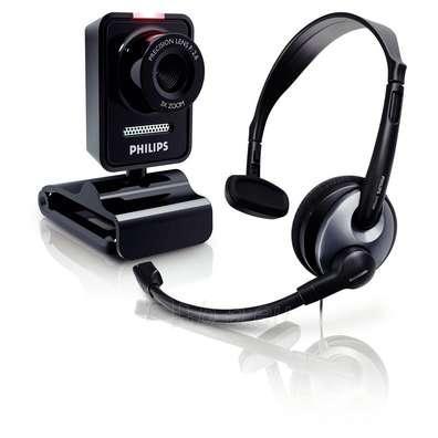 Internetinė kamera PHILIPS SPC 535NC/00 Paveikslėlis 1 iš 1 250255220078