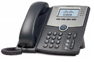Cisco 1-Line IP Phone with Display, PoE, PC Port Paveikslėlis 1 iš 1 250238000096