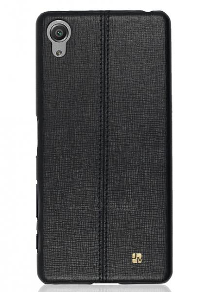 Just Must Back dangtelis RATIO I for Sony Xperia X F5121 (Black) Paveikslėlis 1 iš 2 310820025770