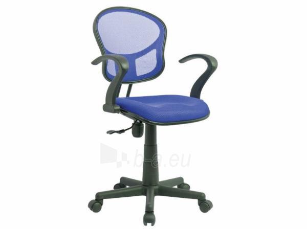 Kėdė Q-141 Paveikslėlis 2 iš 4 310820036643