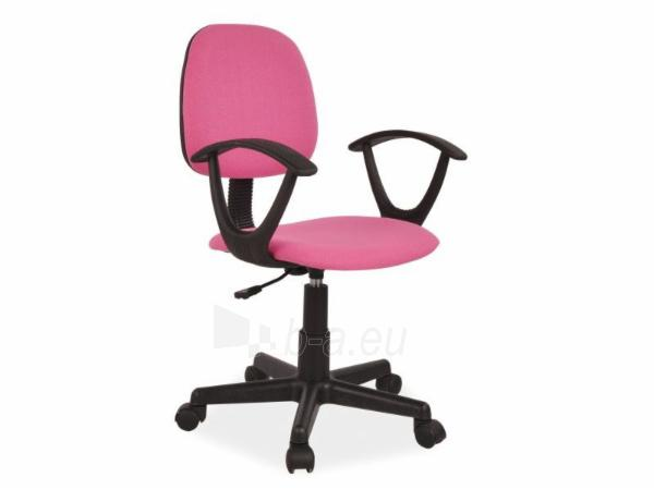 Kėdė Q-149 Paveikslėlis 1 iš 3 310820036638