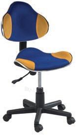 Kėdė Q-G2 Paveikslėlis 7 iš 11 310820029324
