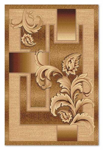 Carpet Acvila Moldova GRAFICA 484122777774 0,6 x 1,1  Paveikslėlis 1 iš 1 237729000117