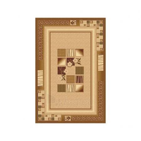 Carpet Acvila Moldova GRAFICA GRAFICA 484122709648 0,8 x 1,5  Paveikslėlis 1 iš 1 237729000073