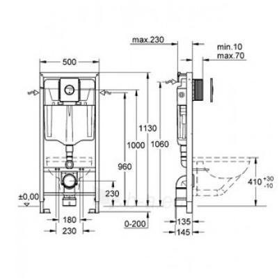 Komplektas Grohe WC rėmas+Cosmo+sieniniai tvirtinimai+tarpiklis+Grohefresh (5in1) Paveikslėlis 4 iš 4 270713000737