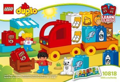 Konstruktorius LEGO My First Truck 10818 Paveikslėlis 1 iš 2 30005401772