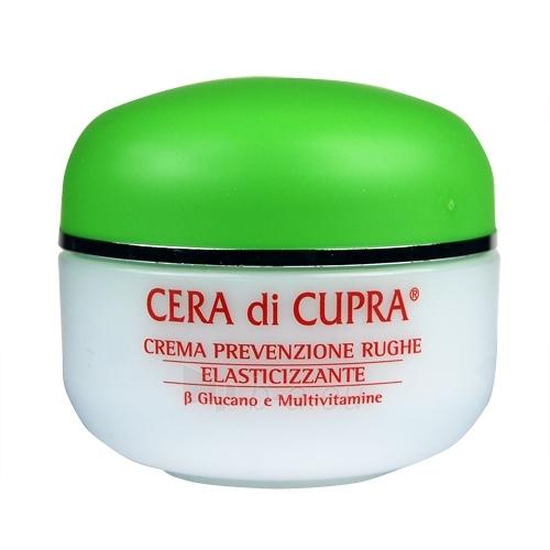 Kremas veidui Cera di Cupra Young Skin Wrinkle Prevention Cream Cosmetic 50ml Paveikslėlis 1 iš 1 250840400132