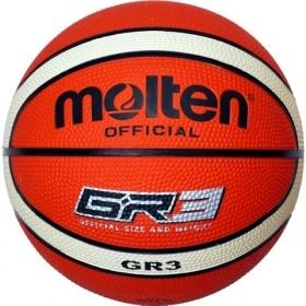 Krepšinio kamuolys Molten BGR3-OI Paveikslėlis 1 iš 1 310820027497