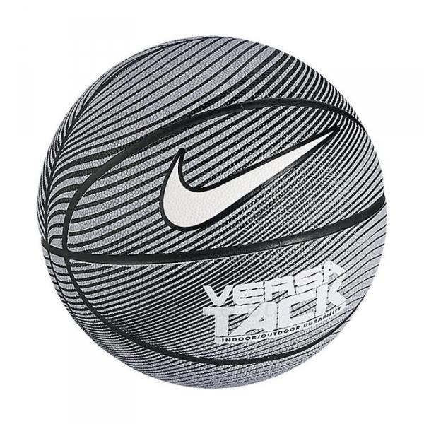 Krepšinio kamuolys Nike Versa Tack 7 BB0434-012 Paveikslėlis 1 iš 1 250520101089