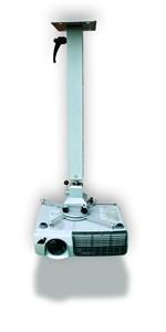 Lubinis laikiklis projektoriams 57,5-104 cm aukščio reguliavimas Paveikslėlis 1 iš 1 30058300183