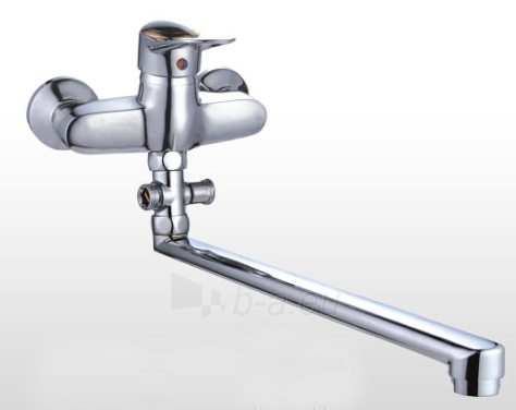 Maišytuvas voniai A3006AB L Paveikslėlis 1 iš 2 270725000233