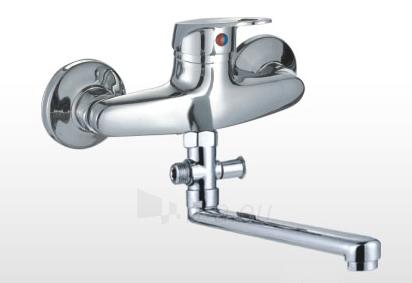 Maišytuvas voniai A7506Z S Paveikslėlis 1 iš 2 270725000242