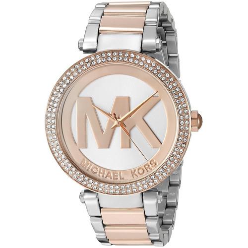 Moteriškas laikrodis Michael Kors MK 6314 Paveikslėlis 1 iš 1 310820001642