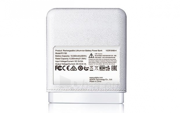 Nešiojamas įkroviklis Adata PV150 power bank 10000mAh, Baltas Paveikslėlis 3 iš 4 310820014361
