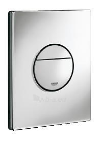 Nova Cosmo mygtukas, vertikalus, chromuotas, turintis dvi dalis Paveikslėlis 1 iš 1 270790200137