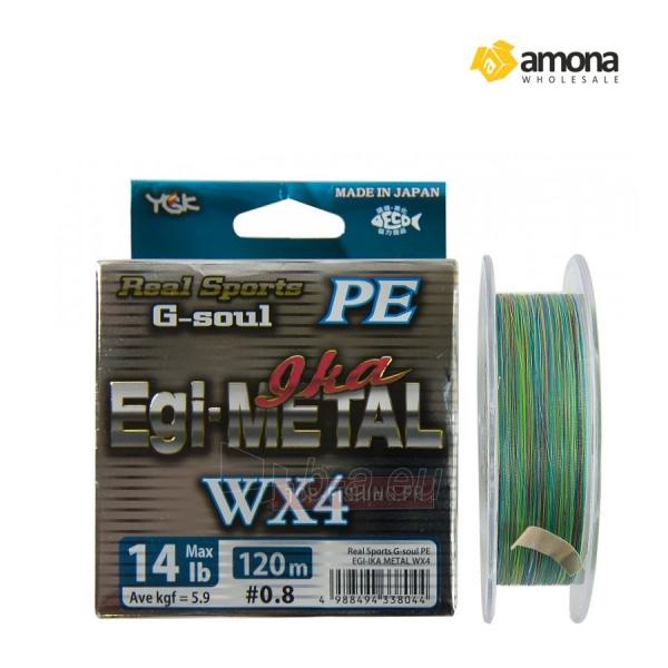 Pintas valas YGK G-Soul EGI Metal 120 m. Paveikslėlis 1 iš 1 310820039559
