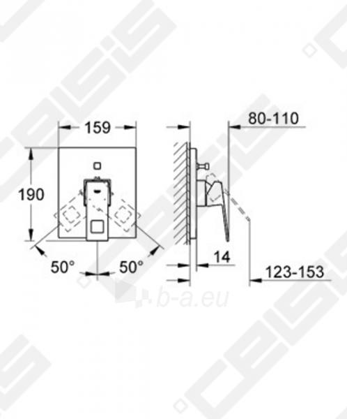 Potinkinio vonios/ dušo maišytuvo dekoratyvinė dalis GROHE Eurocube Paveikslėlis 2 iš 2 270790200250