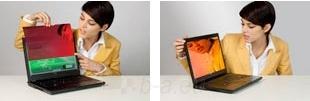 Privatumo filtras 3M GPF 14.0W9 |17.5cm x 31cm| auksinis Paveikslėlis 1 iš 1 250251300090