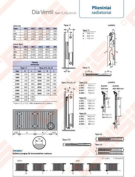 Radiator DIANORM 11_600x450 lower Paveikslėlis 3 iš 3 270622002100