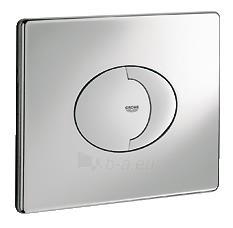Skate Air mygtukas, horizontalus, chromuotas, turintis dvi dalis Paveikslėlis 1 iš 1 270790200154