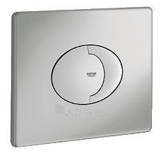Skate Air mygtukas, horizontalus, matinis, chromas, turintis dvi dalis Paveikslėlis 1 iš 1 270790200155