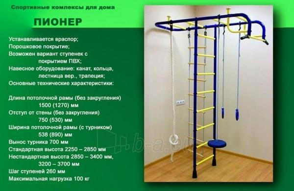 Švediška gimnastikos sienelė Pioner-A, raudona/geltona Paveikslėlis 3 iš 5 310820040608