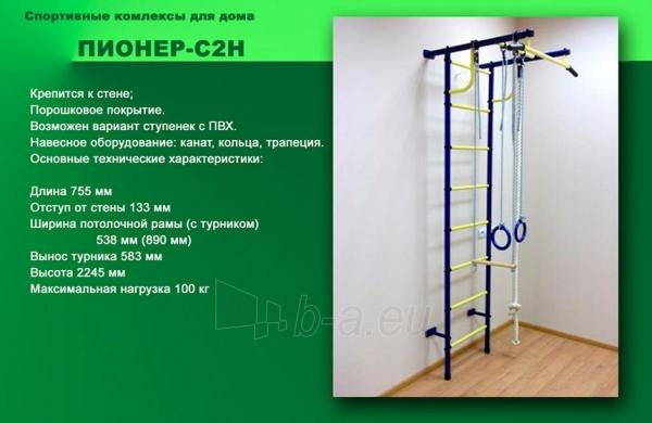 Švediška gimnastikos sienelė Pioner-C2H, žalia/geltona Paveikslėlis 3 iš 4 310820040597
