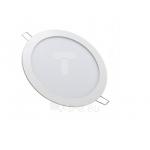 Šviestuvas LED 15W, įleidžiamas, kvadratinis, baltas, matinis, 4400K,SMD2835, Square, PMX PLPL15S20 Paveikslėlis 1 iš 1 2241170000101