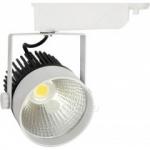 Šviestuvas LED akcentinis COB 12W, 220V, IP20, 4500K, montuojamas ant 1f šynos, baltas, PTNC 5146 Paveikslėlis 1 iš 1 310820054902