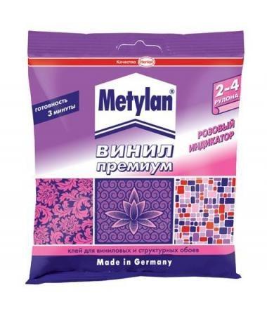 Klijai tapetų klijai METYLAN VINYL Premium 100 g Paveikslėlis 1 iš 1 236780700037