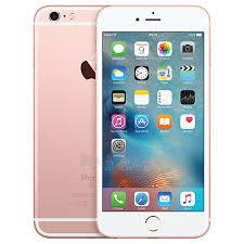 Mobile phone Apple iPhone 6s 4G 64GB rose gold EU MKQR2QN/A null Paveikslėlis 1 iš 1 310820000487