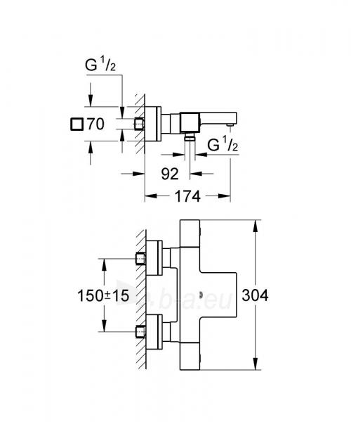 Termostatinis vonios/dušo maišytuvas Grotherm Cube, chromas Paveikslėlis 2 iš 2 310820165760