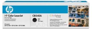 Toneris HP black | 2200psl | Color LaserJet CP1215 Paveikslėlis 1 iš 1 310820044381