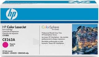 Toneris HP magenta | 11000psl | LJ CP4025/4525 Paveikslėlis 1 iš 1 2502560201251