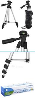 Trikojis Esperanza | Teleskopinis | Aliuminis | 1060 mm | Box Paveikslėlis 6 iš 6 310820051792