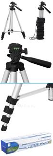 Trikojis Esperanza   Teleskopinis   Aliuminis   1280 mm   Box Paveikslėlis 7 iš 7 2502220409001429